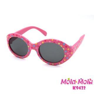 【Mola Mola 摩拉.摩拉】安全偏光 寶寶 兒童 嬰幼兒太陽眼鏡 3歲以下(K-9432)