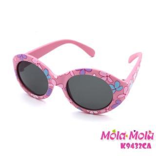 【Mola Mola 摩拉.摩拉】安全偏光 寶寶 兒童 嬰幼兒太陽眼鏡 3歲以下(K-9432ca)