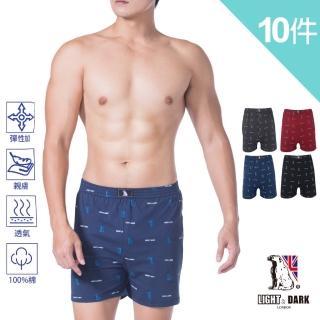 【Hussar】頂級絲光棉品牌型男平口褲(回饋10件組)