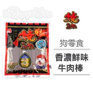 【燒肉工房】香濃鮮味牛肉棒 20支(超值5包)