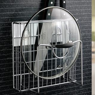 【無痕收納】廚房刀具砧板鍋蓋收納架