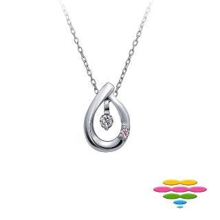 【彩糖鑽工坊】小確幸系列 鑽石項鍊(10K白 CL-PD159)