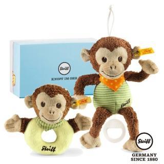 【STEIFF德國金耳釦泰迪熊】猴子 音樂鈴 手搖鈴(BABY禮盒)