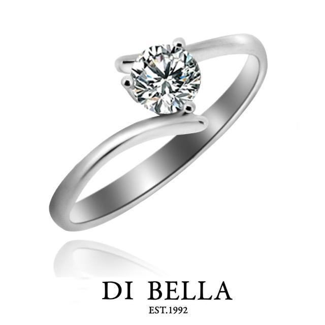【DI BELLA】真摯情誼 0.50克拉完美車工鑽戒