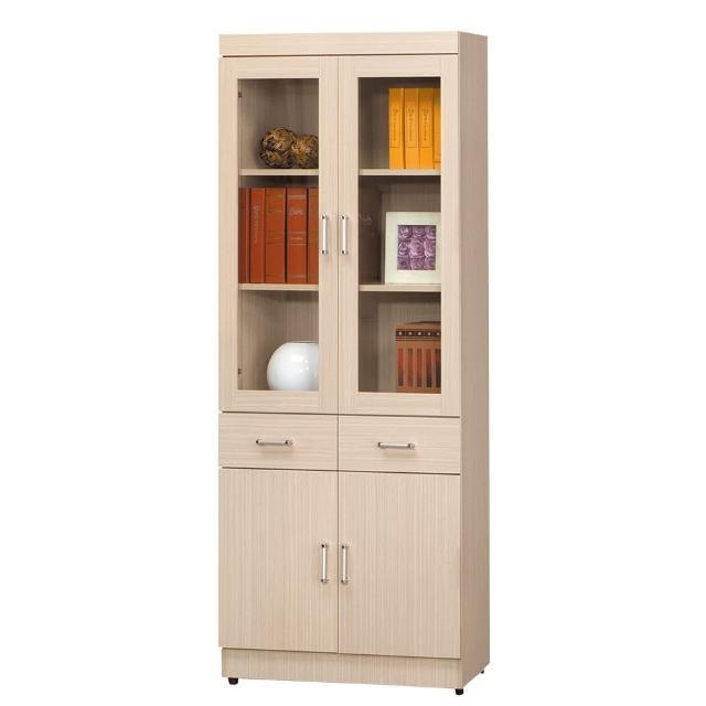 【Bernice】白橡色中抽2.6尺書櫥