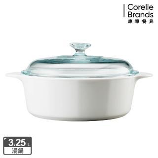 【美國康寧 Corningware】3.2L圓型康寧鍋-純白