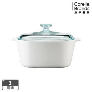 【美國康寧 Corningware】3L方型康寧鍋-純白