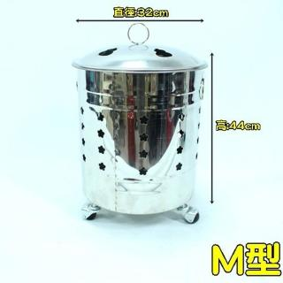 【生活King】正白鐵金爐-M型(台灣製)