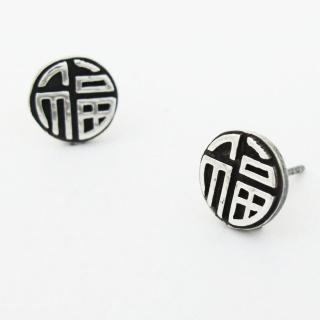 【ART64】福字 純銀耳環(現代中國風)