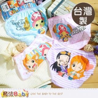 【魔法Baby】台灣製航海王純棉女童三角內褲-4件組(k39146)