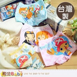 【魔法Baby】台灣製航海王純棉女童平口內褲-4件組(k39153)