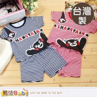【魔法Baby】台灣製兒童夏季短袖套裝(k39023)