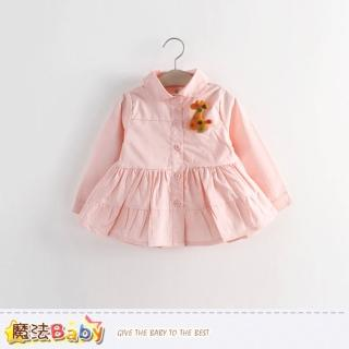 【魔法Baby】女童洋裝 春夏薄款長袖連身裙(k39306)
