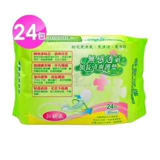【優麗潔】小天使加長清爽護墊180mm(24入)