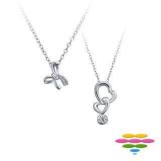 【彩糖鑽工坊】小確幸系列 鑽石項鍊(10K白 CL-PD146)