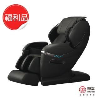 【輝葉】智尊椅 至尊任達華代言(HY-8091)