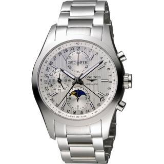 【LONGINES】Conquest Classic 月相計時機械腕錶-銀(L27984726)