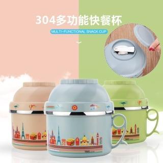 【鄉村熊餐具組合4】幼兒隔熱碗附蓋x1+匙叉餐具x2入+單耳杯x1+食物罐x1(5件組 水藍隨機出貨)