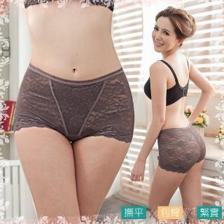 【尚芭蒂】『台灣製』280D俏麗緹花機能包覆塑褲(灰色)