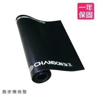 【強生CHANSON】運動器材專用地墊-小
