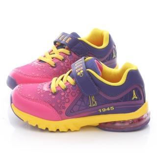 【ELLE】中大童 輕量機能氣墊運動鞋(ELKR50032-桃紫)