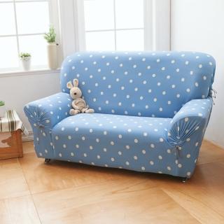 【格藍傢飾】雪花甜心涼感彈性沙發套2人座(四色任選)