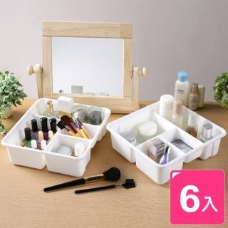 【真心良品】妮可方型4格收納盒(6入)