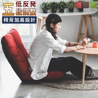【樂活主義】韓系經典和室椅/沙發床/折疊椅(4色可選)