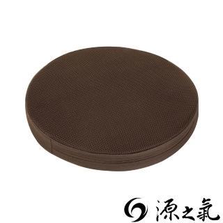 【源之氣】竹炭靜坐墊/小圓/二色可選 36X6cm RM-40022