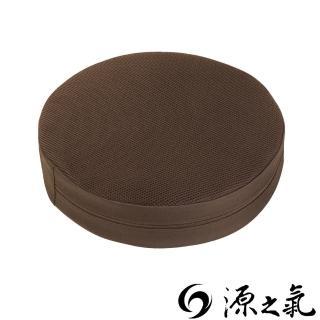 【源之氣】竹炭靜坐墊/小圓加高/二色可選 36X9cm RM-40023