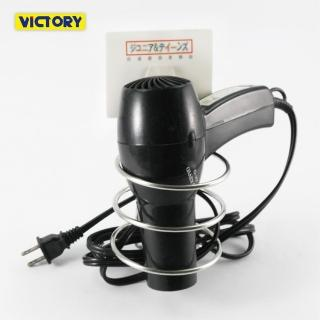 【VICTORY】不鏽鋼吹風機架