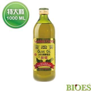 【囍瑞 BIOES】純級冷壓100%純橄欖油(大容量 - 1000ml)
