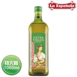 【囍瑞 BIOES】萊瑞初榨冷壓特級100%純橄欖油(大容量 - 1000ml)