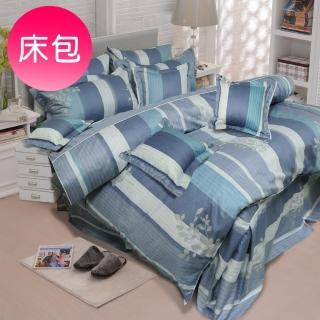 【ReVe 蕾芙】《陽黎居》加大雙人精梳棉床包三件組