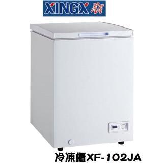 【星星 XINGX】93公升 上掀式冷凍冷藏櫃(XF-102JA)