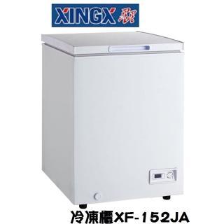 【星星 XINGX】140公升 上掀式冷凍冷藏櫃(XF-152JA)
