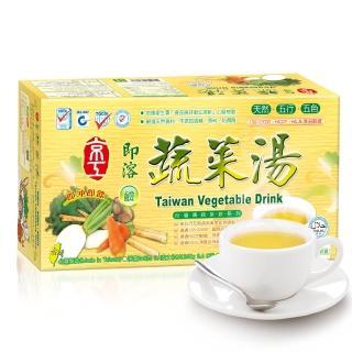 【京工】即溶蔬菜湯(30入)