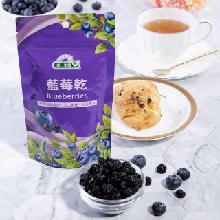 【統一生機】果然優藍莓乾(100g/袋)