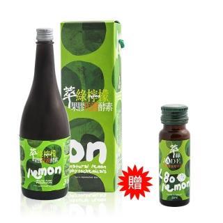 【萃綠檸檬】果膠代謝酵素 750ml/瓶(贈L80酵素精萃液x1瓶 20ml/瓶)