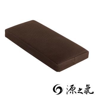 【源之氣】竹炭靜坐墊/小四方/二色可選  21X45X6cm RM-40025
