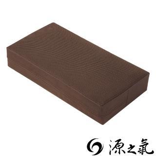 【源之氣】竹炭靜坐墊/小四方加高/二色可選  21X45X9cm RM-40026