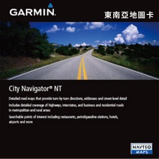 【GARMIN】Southeast Asia NT 東南亞6國地圖(含港澳)