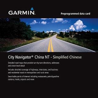 【GARMIN】北美地圖 +加拿大 圖卡(原廠公司貨)