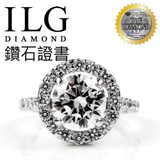 【ILG鑽】頂級八心八箭鑽石戒指-耀眼巴黎款 069-主鑽2.5克拉 貴婦名媛宛最愛如真鑽(白K)
