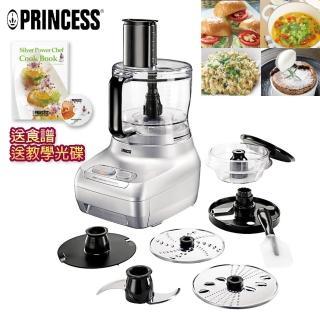 【PRINCESS荷蘭公主】專業級食物處理機8cup(221000)