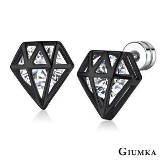 【GIUMKA】鑽石造型  栓扣式耳環  精鍍黑金  鋯石  甜美淑女款 MF4113-4(黑色D款)