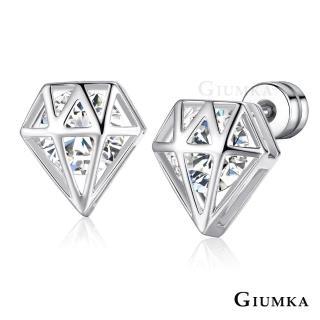 【GIUMKA】鑽石造型  栓扣式耳環  精鍍正白K  鋯石  甜美淑女款 MF4113-1(銀色A款)