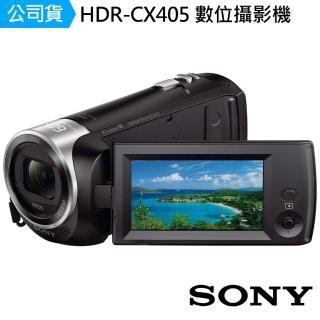 【SONY】HDR-CX405高畫質攝影機(公司貨)