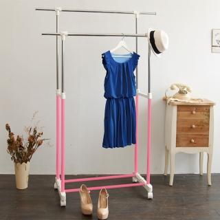 【ikloo宜酷屋】台製時尚延伸雙桿曬衣架/掛衣架