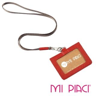 【MiPiaci革物心語】Jet Set系列-證件套-橫式(1085558-橘色)